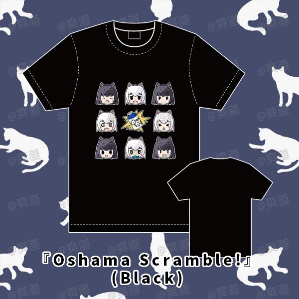 Oshama Scramble (Black)