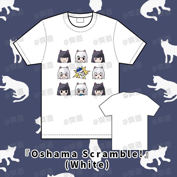 Oshama Scramble (White)